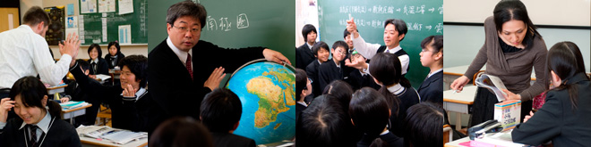 龍谷中学校・高等学校