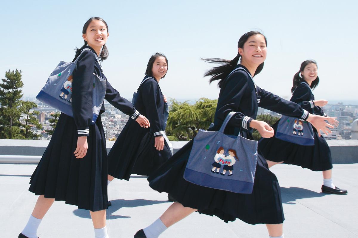 甲南女子中高等学校