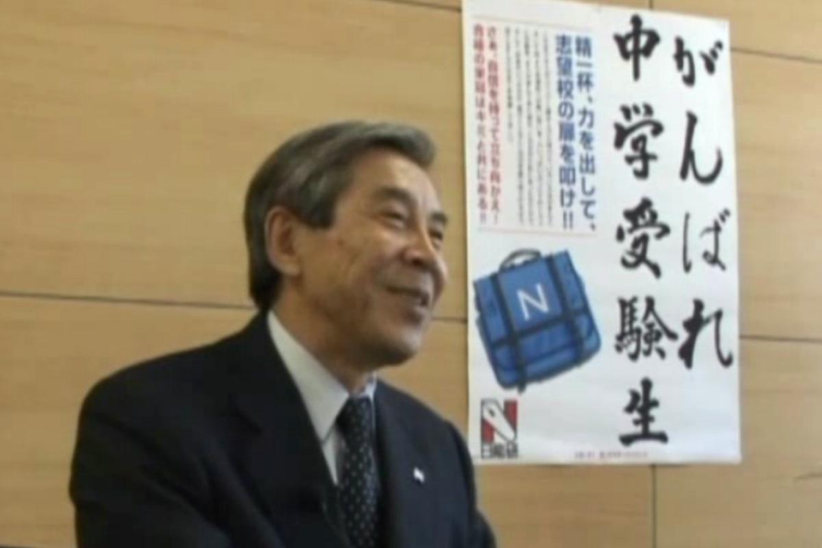 教育業界トップランナーインタビュー in 関西 日能研関西代表 小松原景久氏