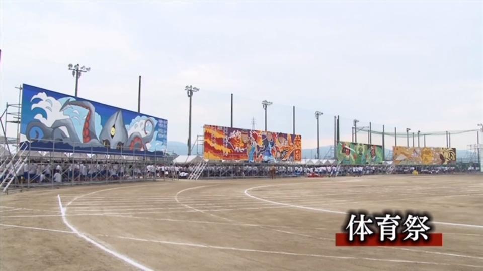 中学校 - 体育祭・文化祭