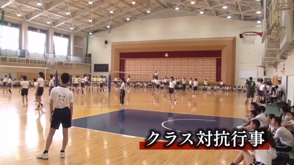 中学校 - クラス対抗行事・クラブ活動