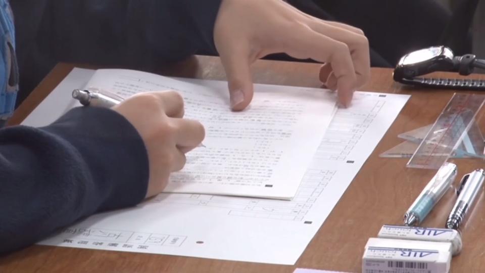 中学校 - 入学試験・合格発表