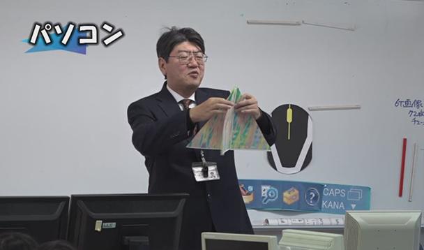 学習(読書・PC・図工・音楽・算数・習字)