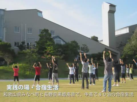 学校紹介―大阪星光学院ってどんな学校?