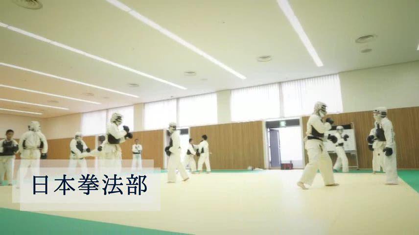部活動紹介movie