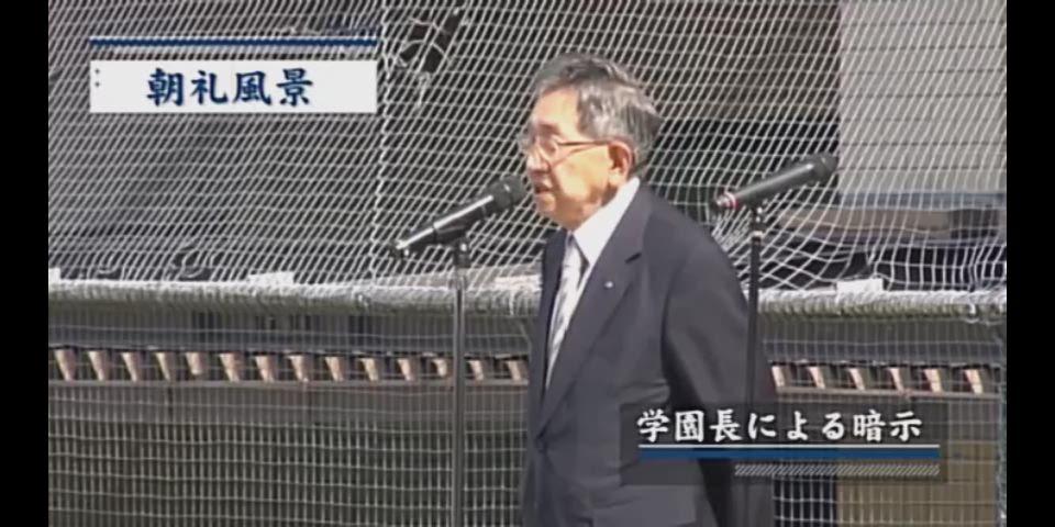 中学校 学校案内 Part.1  (2016)