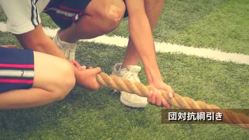 平成26年度中学校体育祭 ~赤団・青団・黄団の戦い~