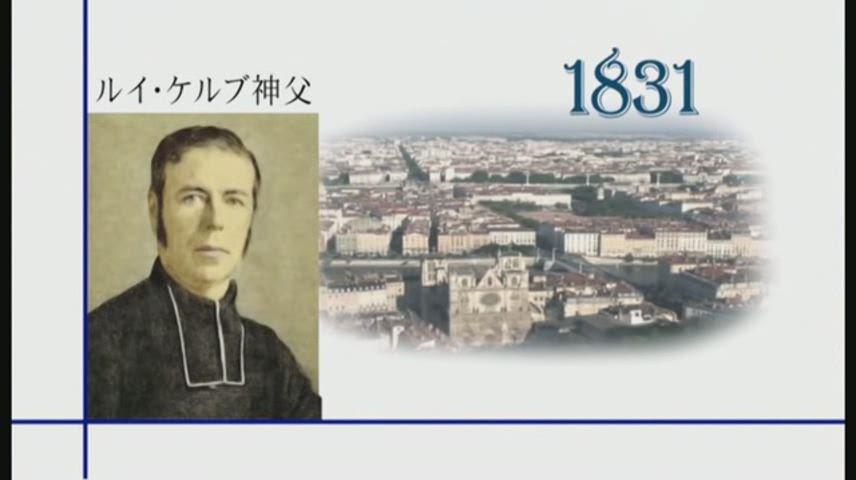 学園の歴史