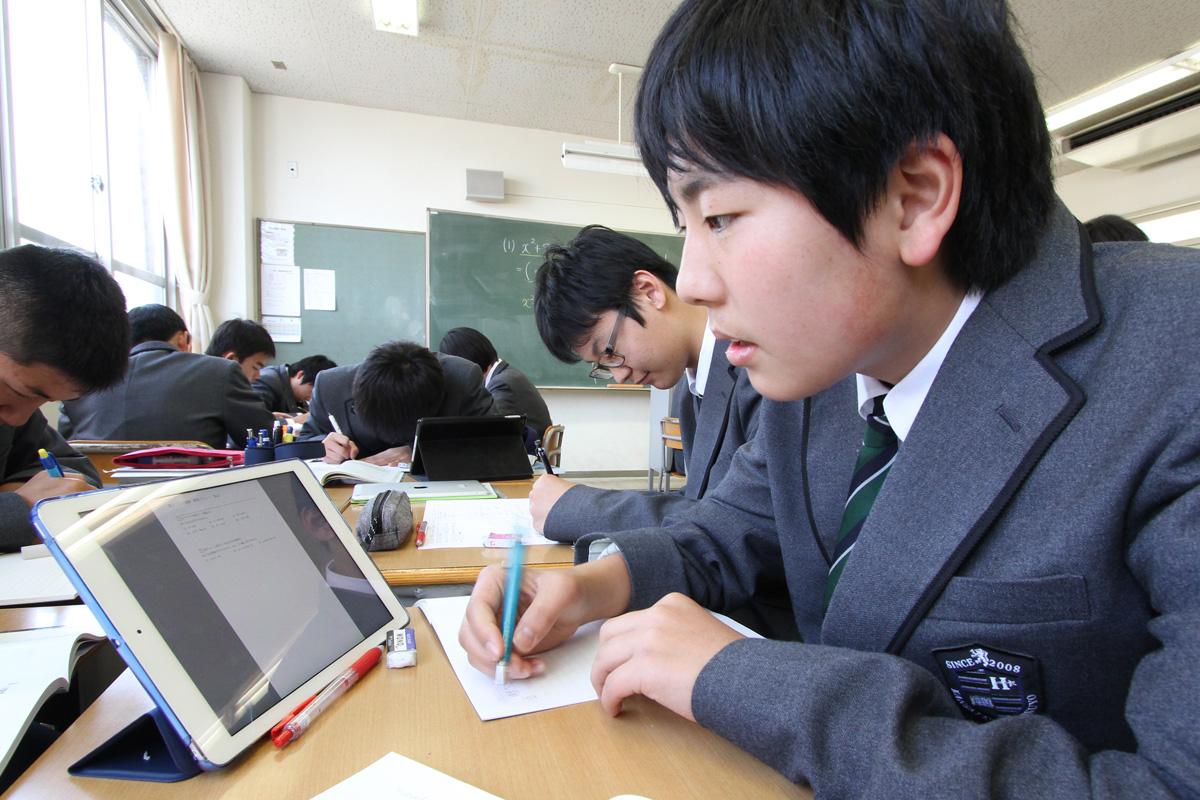 関西大学北陽中学校・高等学校