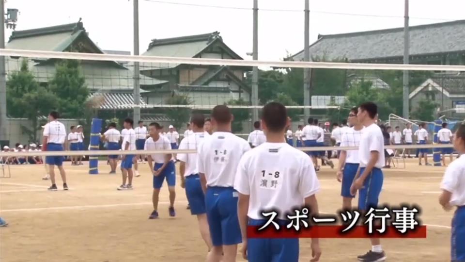 高等学校 - スポーツ行事