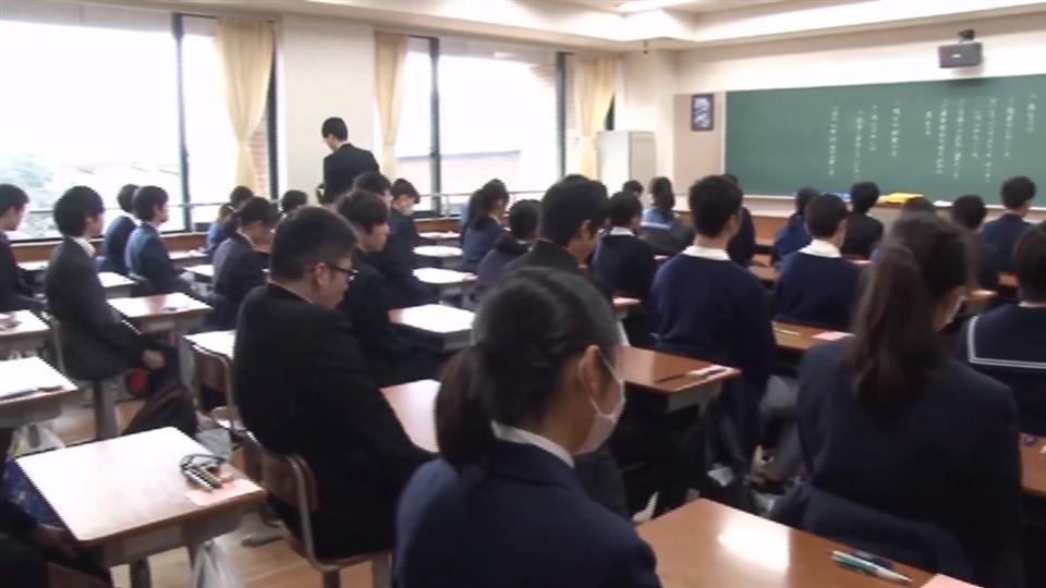 高等学校 - 入学試験・合格発表