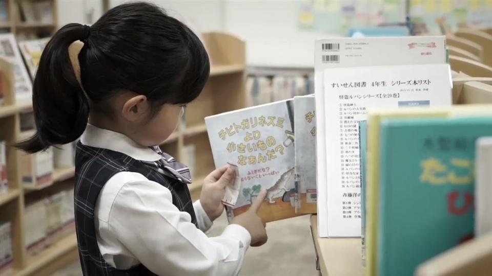 図書館教育