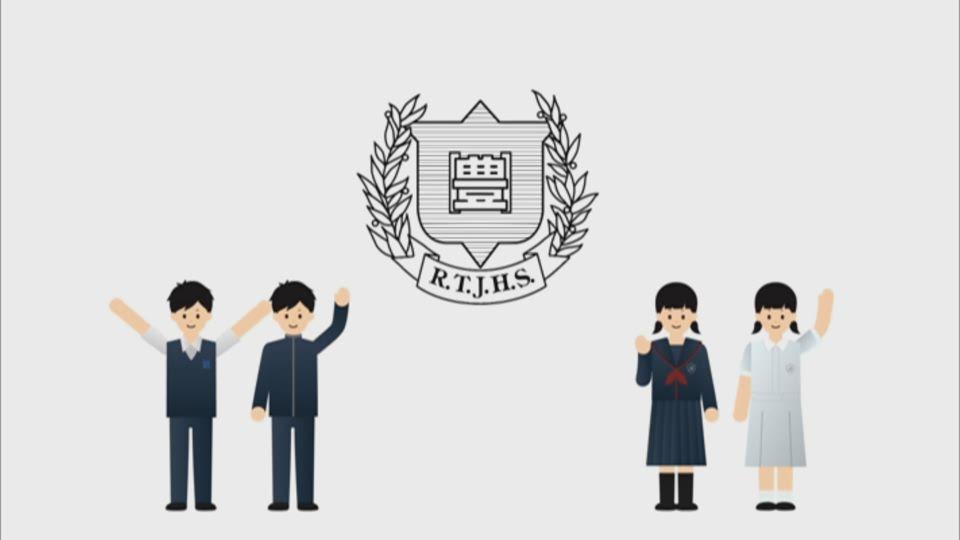 中学校学校案内②
