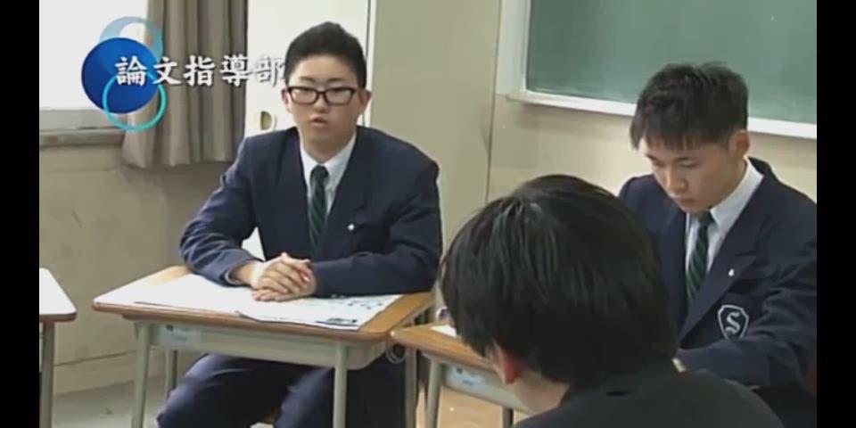 高等学校 学校案内 Part.2 (2016)